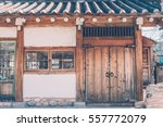 Old Korean Building Appearance