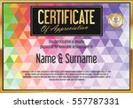 abstract colorful certificate... | Shutterstock .eps vector #557787331