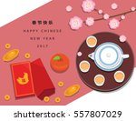 illustration vector chinese new ... | Shutterstock .eps vector #557807029