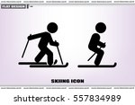 skiing icon vector illustration ...