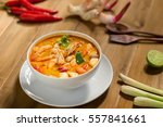 Stock photo tom yam kung or tom yum tom yam is a spicy clear soup typical in thailand popular food in thailand 557841661