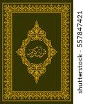 holy quran. islamic arabic book.... | Shutterstock .eps vector #557847421