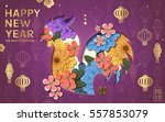 2017 chinese new year  chinese... | Shutterstock .eps vector #557853079