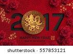 2017 chinese new year  golden... | Shutterstock .eps vector #557853121