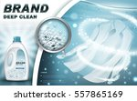 laundry detergent with close up ... | Shutterstock .eps vector #557865169