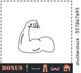 strong icon flat. simple vector ... | Shutterstock .eps vector #557867695