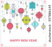 vector postcard with asian... | Shutterstock .eps vector #557886145