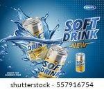 soft drink lemon flavor... | Shutterstock .eps vector #557916754