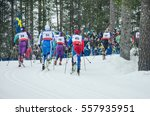 professional competition in... | Shutterstock . vector #557935951