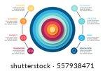 vector circles abstract 3d... | Shutterstock .eps vector #557938471
