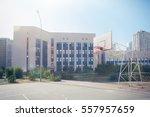 school yard with basketball... | Shutterstock . vector #557957659