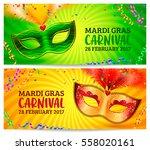 green and orange carnival masks ... | Shutterstock .eps vector #558020161