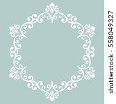 oriental vector white round...   Shutterstock .eps vector #558049327