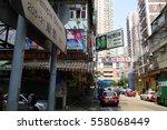 hong kong   november 26  2016 ... | Shutterstock . vector #558068449