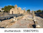 Ruins of the Panagia (Ayia Kyriaki) Chrysopolitissa church in Paphos, Cyprus