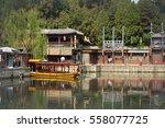 beijing's summer palace   Shutterstock . vector #558077725