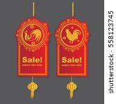 chinese new year 2017 sale tag  ... | Shutterstock .eps vector #558123745