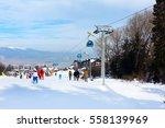 bansko  bulgaria   january 13 ... | Shutterstock . vector #558139969