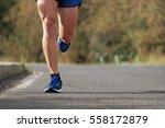 runner man running on road... | Shutterstock . vector #558172879