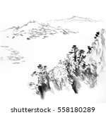 landscape of chinese... | Shutterstock . vector #558180289