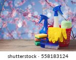 spring cleaning concept with... | Shutterstock . vector #558183124