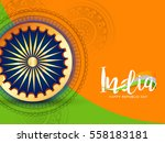 illustration of happy indian... | Shutterstock .eps vector #558183181
