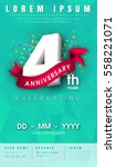 4 years anniversary invitation... | Shutterstock .eps vector #558221071