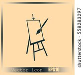 easel vector icon | Shutterstock .eps vector #558283297