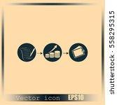 business finance career icons | Shutterstock .eps vector #558295315