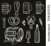 sketch style illustration of... | Shutterstock . vector #558305551