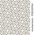 vector seamless pattern. modern ... | Shutterstock .eps vector #558333934