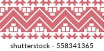 embroidered cross stitch... | Shutterstock .eps vector #558341365