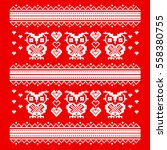 ornament red owl and heart.... | Shutterstock .eps vector #558380755