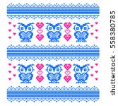 sweater pattern with hearts and ... | Shutterstock .eps vector #558380785