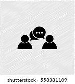 people    black vector icon | Shutterstock .eps vector #558381109