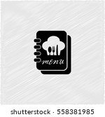 menu book    black vector icon | Shutterstock .eps vector #558381985