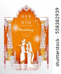 indian wedding invitation card... | Shutterstock .eps vector #558382939