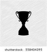 trophy    black vector icon   Shutterstock .eps vector #558404395