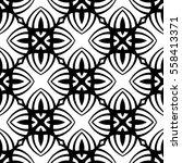 christian geometric pattern... | Shutterstock .eps vector #558413371