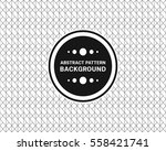 seamless pattern triangle cone... | Shutterstock .eps vector #558421741