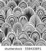 seamless abstract wave pattern | Shutterstock .eps vector #558433891