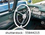Classic White Steering Wheel...