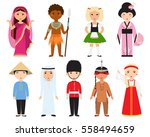different nations people vector. | Shutterstock .eps vector #558494659