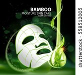 bamboo natural face mask... | Shutterstock .eps vector #558512005