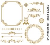 Vintage vector Set. Floral elements for design of monograms, invitations, frames, menus, labels and websites. Graphic elements for design of catalogs and brochures of cafes, boutiques | Shutterstock vector #558512269
