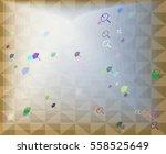 leaf idea texture   Shutterstock .eps vector #558525649