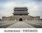 China Ancient Big City Gate...
