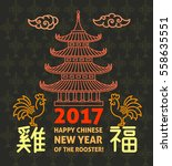 chinese new year 2017 modern... | Shutterstock .eps vector #558635551