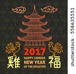 chinese new year 2017 modern... | Shutterstock .eps vector #558635551