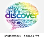 discover think bubble word... | Shutterstock .eps vector #558661795